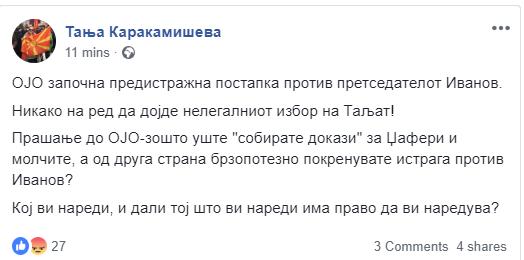 Каракамишева: Кој ви нареди, и дали тој што ви нареди има право да ви наредува?