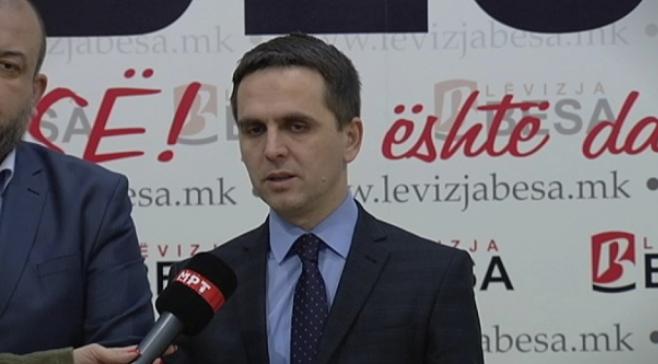 Касами: Мнозинството е можност да се интервенира за зајакнување на правата на Албанците
