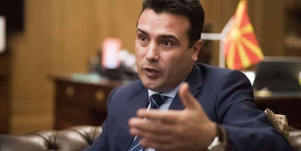 ЕУ знае дека си има работа со Заев, Македонија добива нова блокада на патот кон ЕУ
