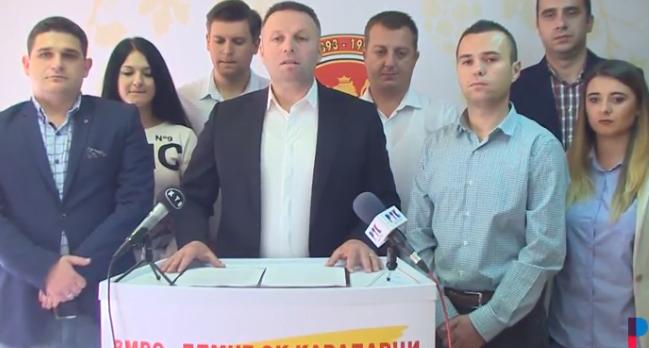 Прес на ОК на ВМРО-ДПМНЕ Кавадарци