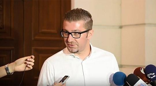 ВМРО-ДПМНЕ има сила за промени, Мицкоски со драстична катарза, Зоран Заев направи влада со стари кадри