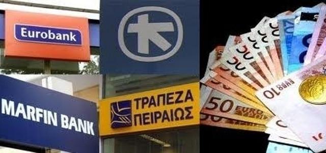Вредноста на акциите на грчките банки падна на пет милијарди евра