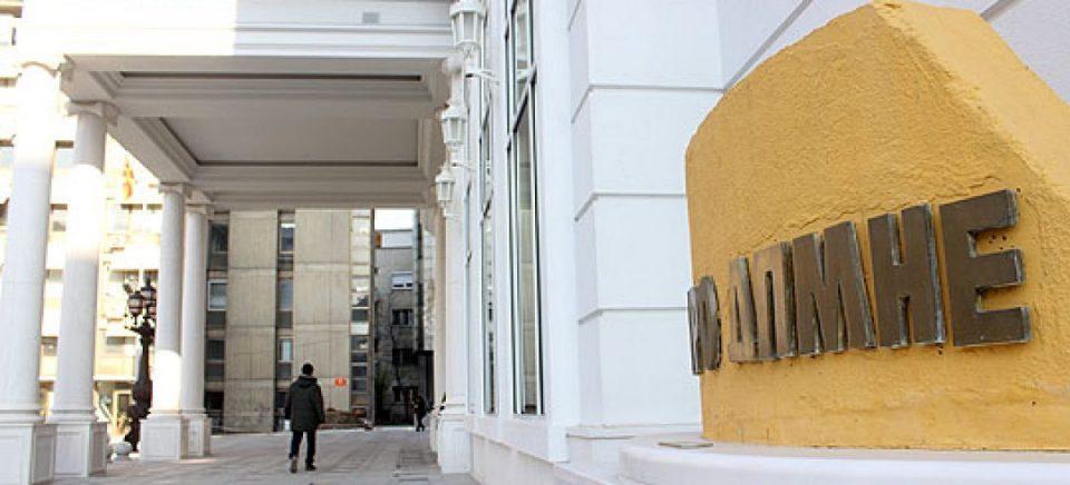 ВМРО-ДПМНЕ: Нема да дозволиме Зоран Заев да наметнува услови и партијата нема да поддржи манипулативен Закон