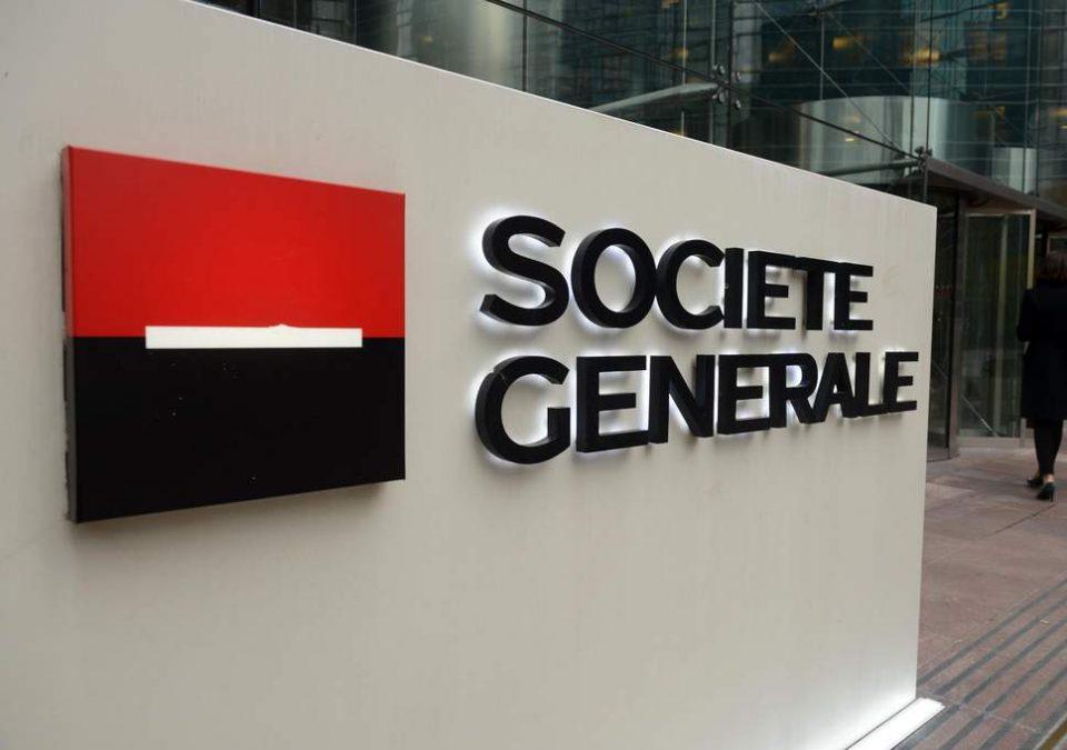 """""""Сосиете Женерал"""" казнета во САД со 1,34 милијарди долари поради непочитување американски економски санкции"""