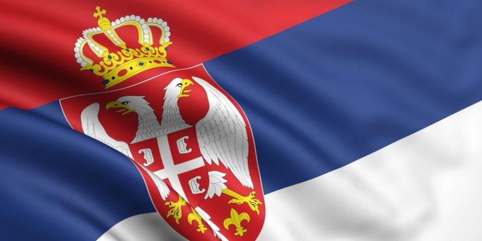 Србија: Во 2019-та раст на БДП од 3,5 отсто