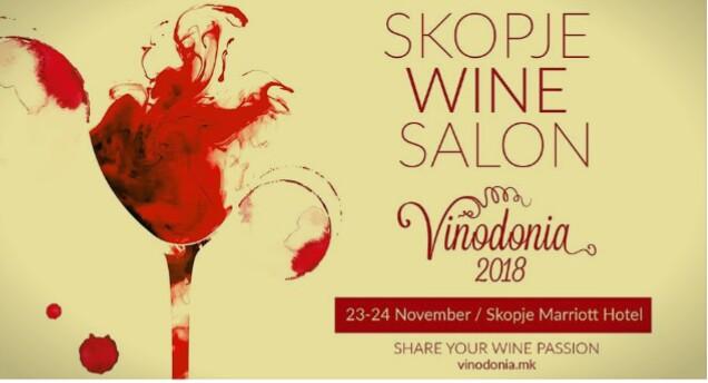 """Трето издание на """"ВИНОДОНИЈА""""- симболот на винската култура и најзначајниот вински настан во Македонија"""