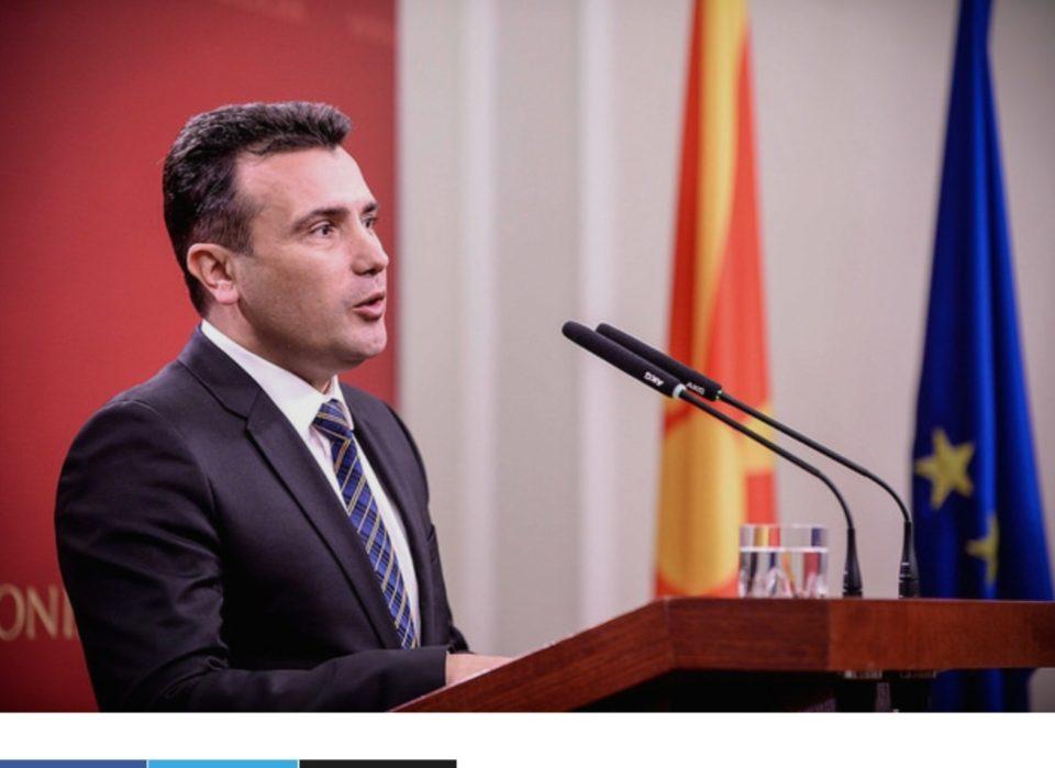 Заев: Груевски да каже дали доброволно заминал или бил киднапиран