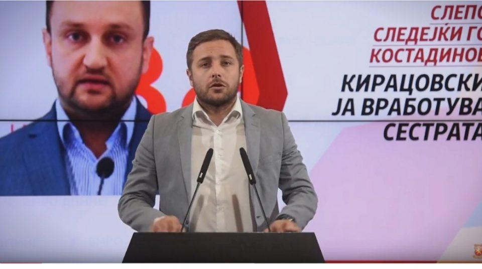 Арсовски: Непотизмот и криминогениот начин на работа мора веднаш да запре од страна на СДСМ