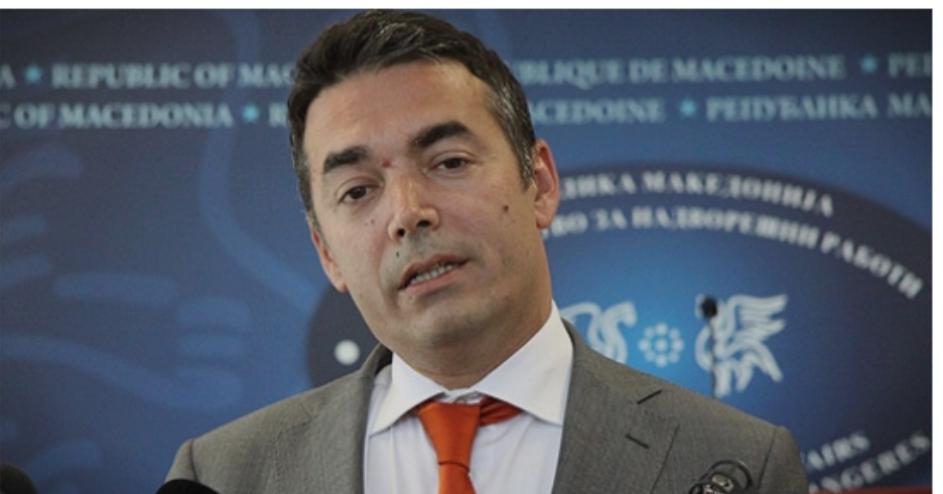 """,,Нетпрес"""": Никола Димитров """"тежи"""" над 800.000 евра, а за школување на ќерка му плаќа државата"""
