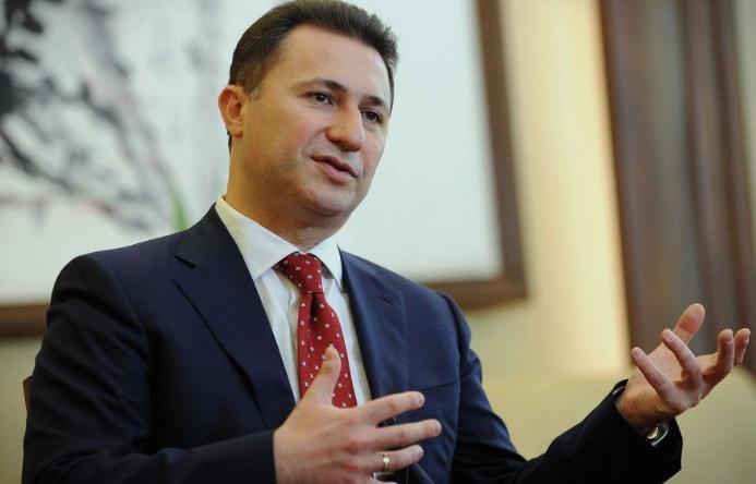 """""""Денешен"""" објавува скандал: СДСМ ќе ја менува Комисијата за заштита од дискриминација, зашто утврди дека судот го дискриминира Груевски"""