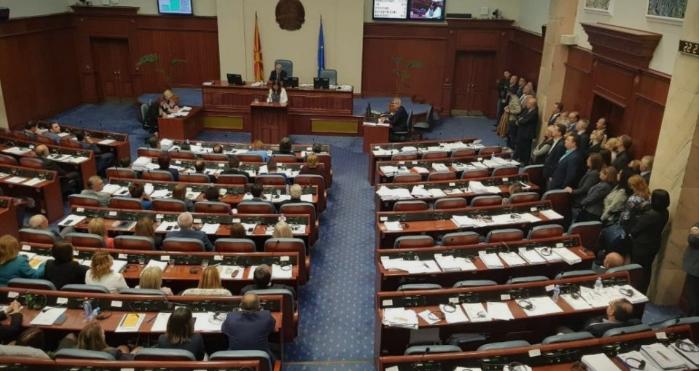 Дополнетиот ребаланс на Буџетот од денеска на пленарна седница