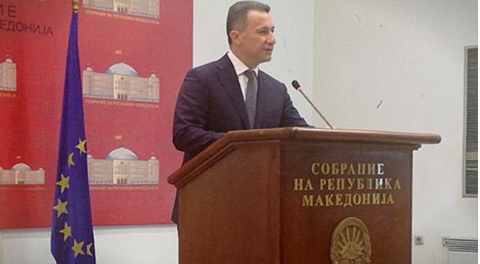Пратениците на пленарна ќе одлучуваат за мандатот на Груевски