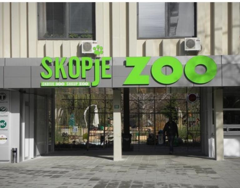 По предлог на директорот поскапуваат билетите во скопската Зоолошка?
