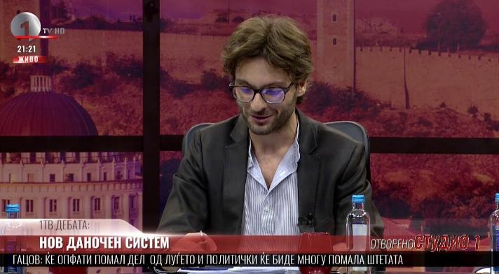 Јовановиќ: Не се фалам, ама за данокот нѐ фалат и од амбасади