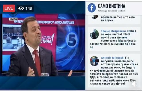 Милошоски до Анѓушев : Кога ќе го спроведете проектот што го ветивте 15 % поврат на ДДВ како 13 плата за секое семејство