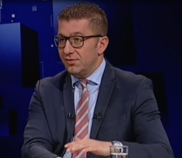 Мицкоски: Груевски е жртва на политички прогон