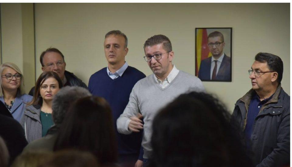 Мицкоски: Нашата борба е за секој еден граѓанин, против секое црнило, за иднина и правда, за сигурна и развиена Македонија