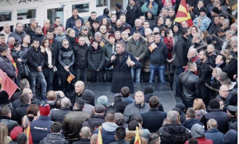 Протест во Велес во 13 часот: Македонија мора и може да оди напред само доколку црнилото наречено СДСМ и Заев си заминат
