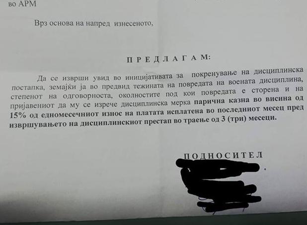 ВОЈНИК КОМЕНТИРАЛ НА ИНФОМАКС И ГО КАЗНИЛЕ СО 25 ПРОЦЕНТИ ОД ПЛАТА: Ниту демократија, ниту слобода на говор, Македонија се враќа во времето на едноумието