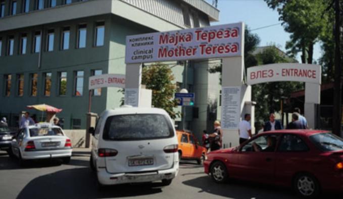 Макфакс: Дупло поскап паркинг за вработените во Клинички центар