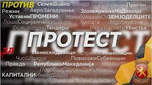 Во живо: Протестен марш на ВМРО ДПМНЕ