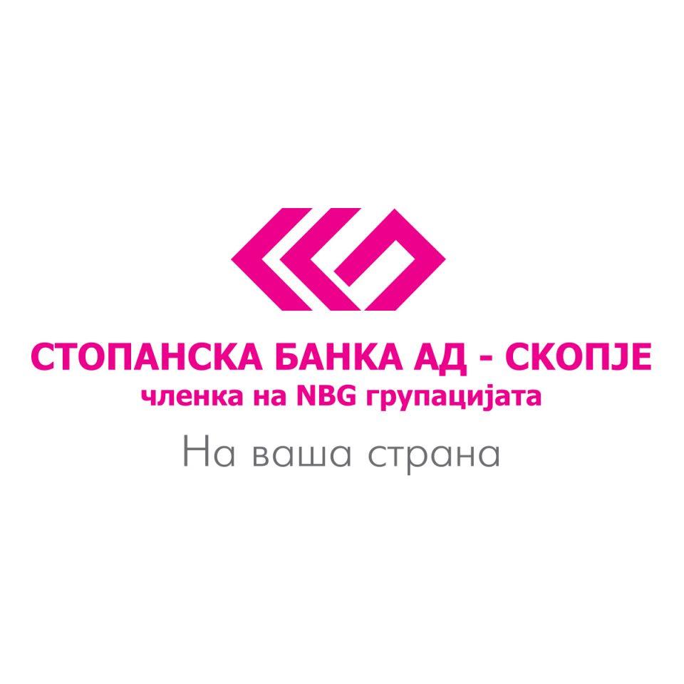 Аванс на дивиденда за акционерите на Стопанска банка