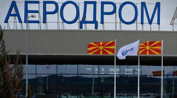 Апсење на скопски аеродром- еве ги деталите