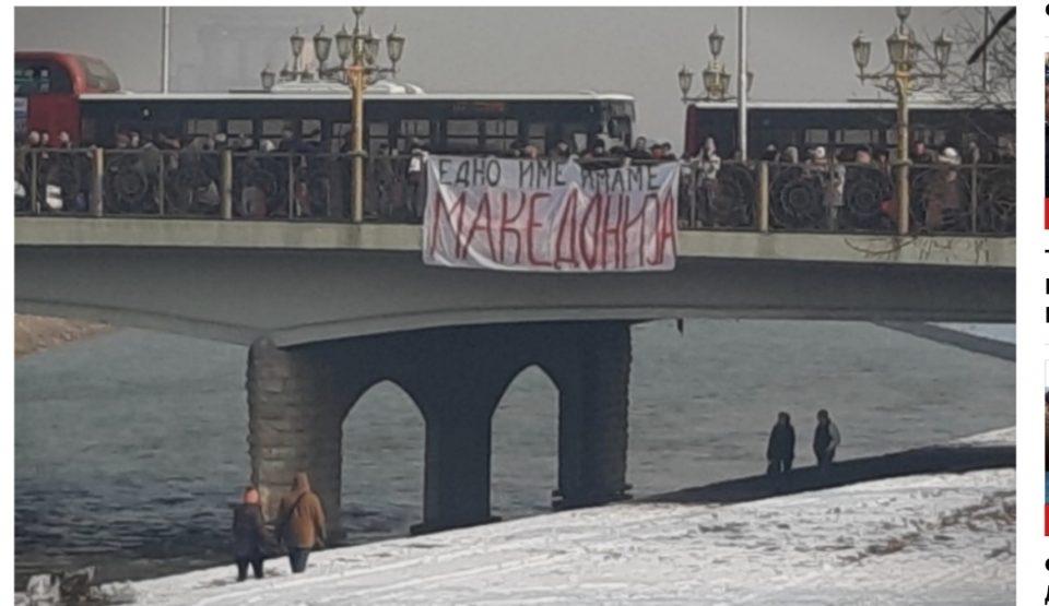 """Граѓаните на Водици со пораки до Заев: """"Едно име имаме, Македонија"""", """"Никогаш Северна, секогаш Македонија"""" (ФОТО)"""