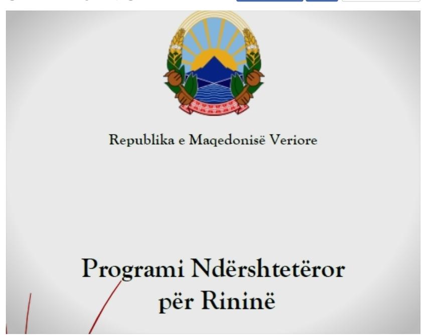 Република Северна Македонија веќе осамна на меѓудржавни документи (ФОТО)