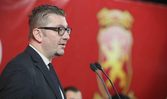 Мицкоски свикал седница на ИК, ќе има и состанок со пратеничката група на ВМРО-ДПМНЕ