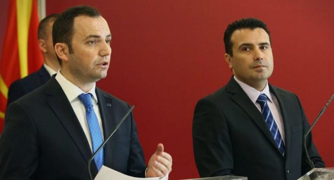 Раскол помеѓу ДУИ и СДСМ, Заев контра Бујар