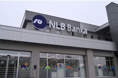 Нова локација на експозитурата на НЛБ Банка во Ново Лисиче