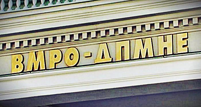 ВМРО-ДПМНЕ: Политичката одговорност е особина на секој политичар во Европа, Вицеканцеларот на Австрија си даде оставка, а на Богоевски око не му трепнува