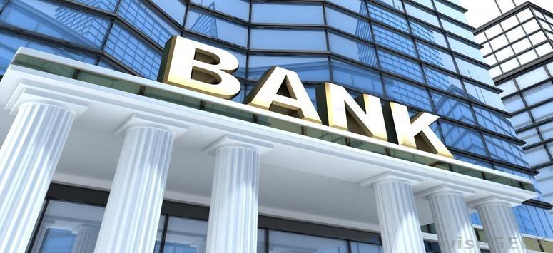 """Списанието """"Фајненс Централ Јуроп"""" (Finance Central Europе) ги рангираше најдобрите банки во Македонија"""