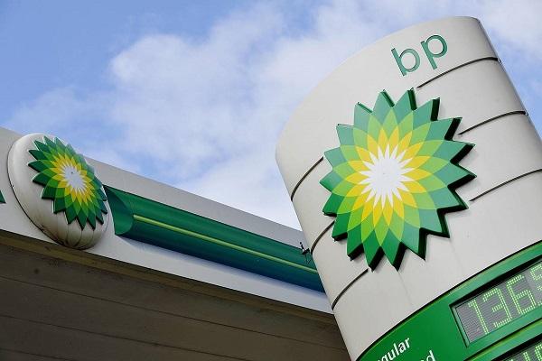 Британски гигант откри милијарда барели сурова нафта