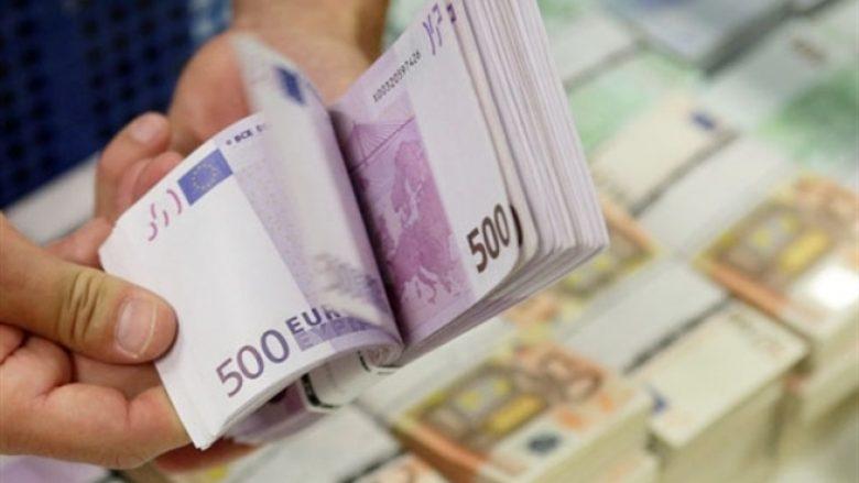 ЕЦБ ја укина банкнотата од 500 евра