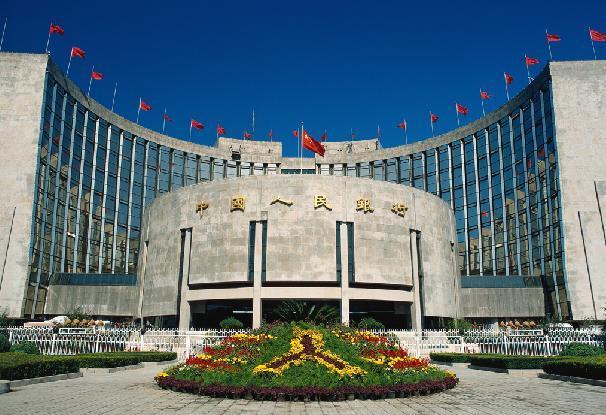 Кина внесе рекордни 83 милијарди долари во банкарскиот систем