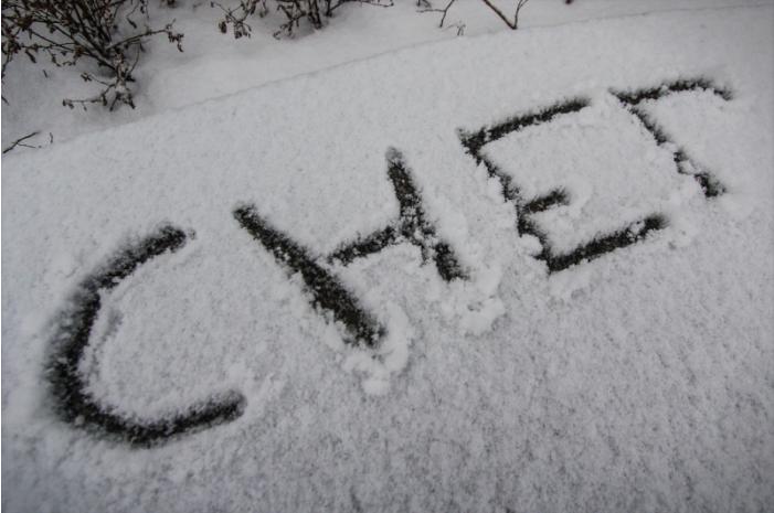 Од утре снег: Ова е временската прогноза до крајот на месецов