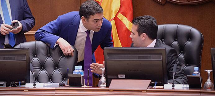 ОЈО се произнесе за кривичната пријава против Заев и Димитров