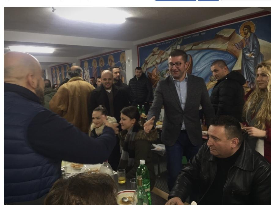 Мицкоски на средба со граѓани во Љубанци (ФОТО)