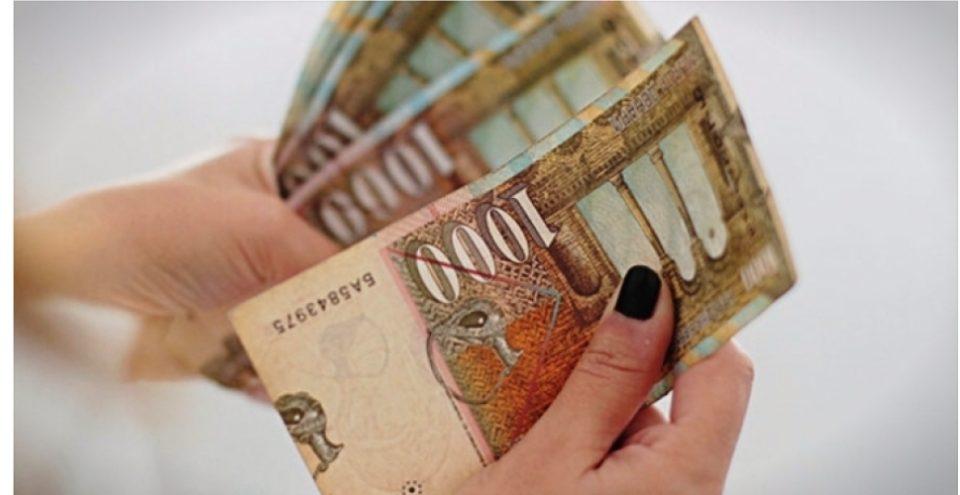 ММФ: Македонија скапо ќе ја плати цената за новото зголемување на минималецот