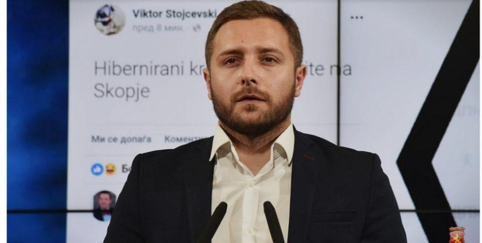 Арсовски: СДСМ аздиса во масовниот грабеж што го спроведува периодов- синот на пратеничката Стојчевска од денес вработен во ЕЛЕМ