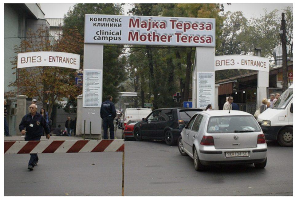 ВМРО-ДПМНЕ: Здравството е на ниво на клиничка смрт, смената на СДСМ е единствен начин државата да излезе од ќорсокак