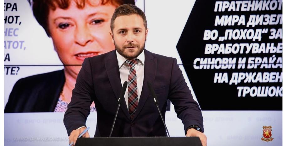 Арсовски: Пратеничката Мира Дизел Стојчевска по синот, си го вработи и братот на државен трошок