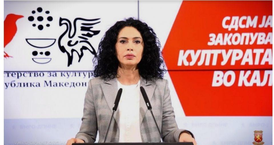 Лашкоска: Поднесовме барање за оддржување на надзорна расправа за начинот на носење на годишната програма на министерството за култура