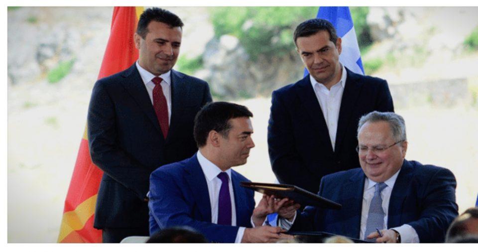 Грчкото МНР ја испрати Вербалната нота: Македонија официјално Северна, а македонската војска ќе ја обучуваат грчки војници!