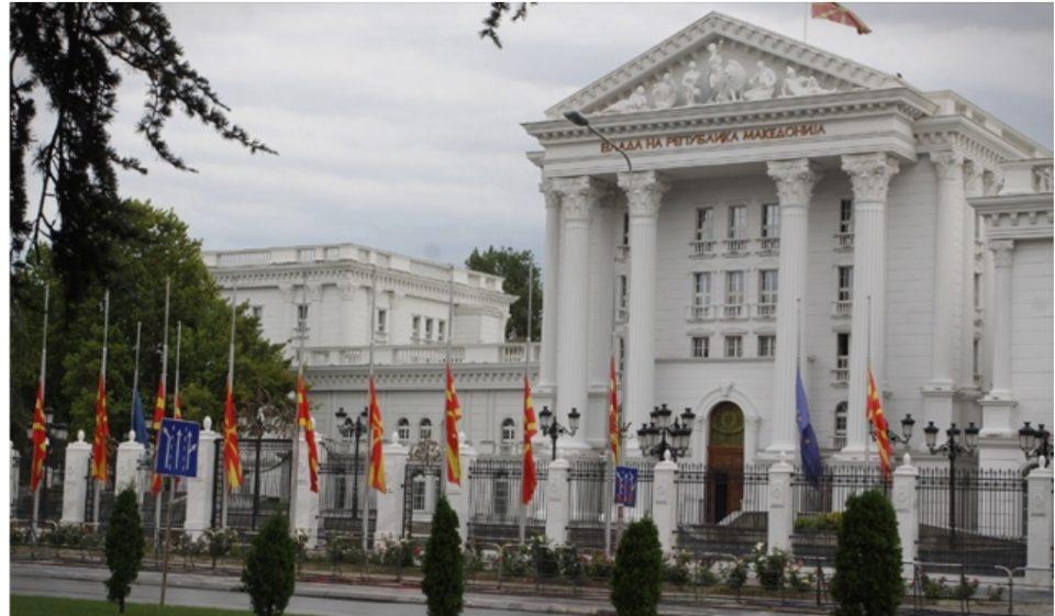 Спогодбата стапи на сила – Македонија вечерва стана Северна!