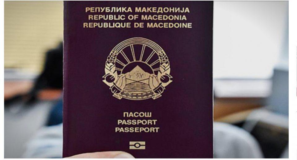 Еве кога ќе треба да го смените пасошот и регистарската табличка на автомобилите со ново име Република Северна Македонија