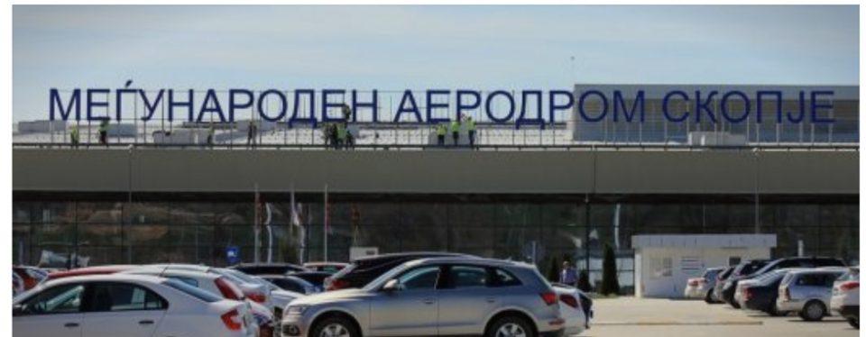 Во рок од три дена треба да се сменат сите табли на граничните премини и двата аеродроми со новото име Република Северна Македонија