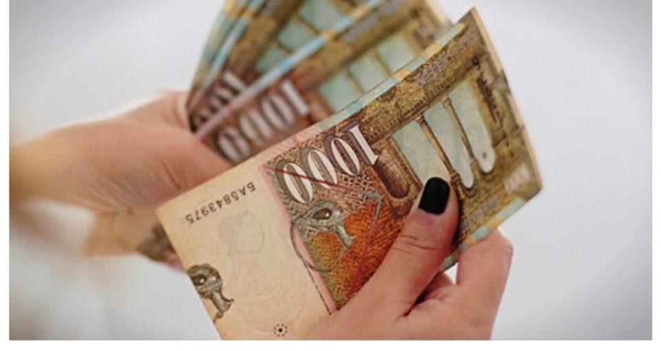 Ќе се менуваат и парите со новото име Република Северна Македонија